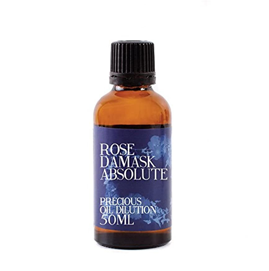 緩むチャーミング熟考するRose Damask Absolute Oil Dilution - 50ml - 3% Jojoba Blend