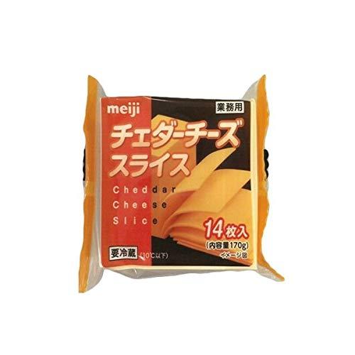 【冷蔵便】明治スライスチーズ(チェダー) / 14枚(170g) TOMIZ/cuoca(富澤商店)