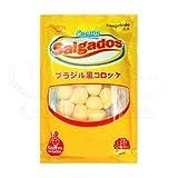 コシーニャ ブラジル風ミニコロッケ  牛肉( Bolinho Carne mini)