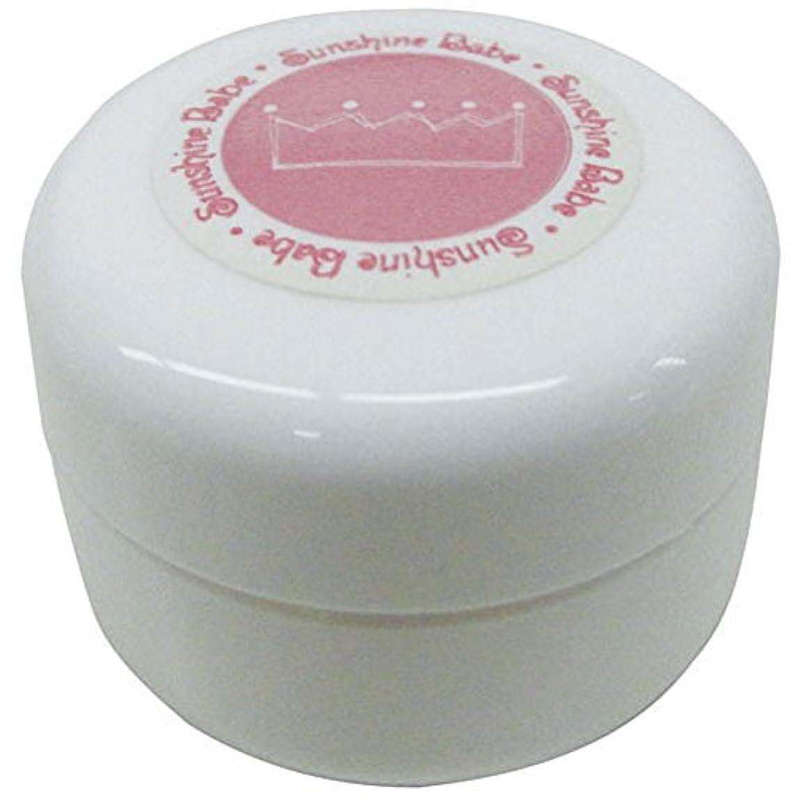 ほとんどの場合売る傾いたジェルネイル  サンシャインベビー クリームジェルポット 10ml