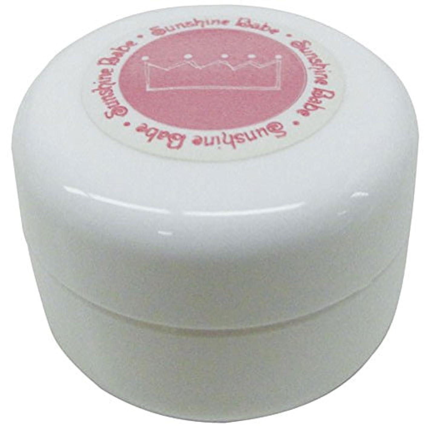 渇き憂鬱な冷蔵庫ジェルネイル  サンシャインベビー クリームジェルポット 10ml