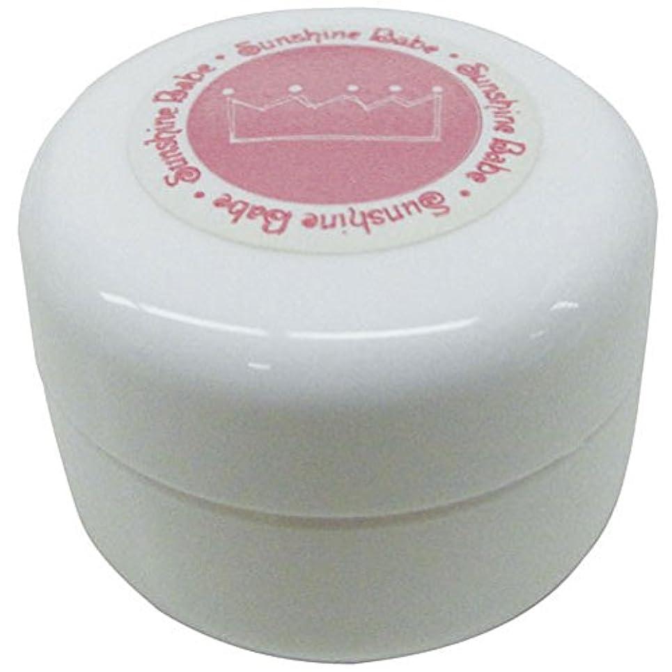 サワースキッパー消毒するジェルネイル  サンシャインベビー クリームジェルポット 10ml
