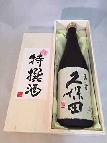 久保田萬寿 純米大吟醸 720ミリ 桐箱入り