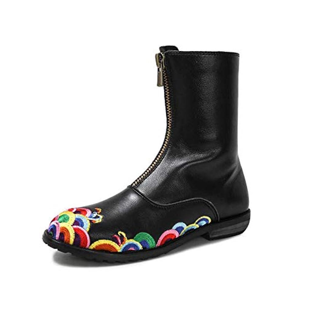 戻す粉砕する範囲レディースアンクルブーツ、フロントジッパーブーツ女性フラットマーティンブーツ2018新しい国家風の刺繍冬のブーティー (色 : ブラック, サイズ : 35)