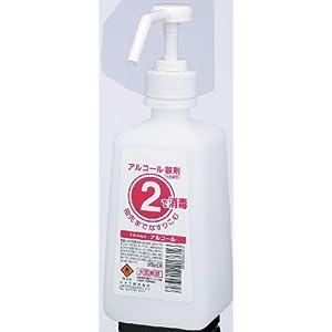 サラヤ 2ボトル 噴射ポンプ付 手指消毒剤用 空容器(薬液別売) 500ml×12本 [指定医薬部外品]
