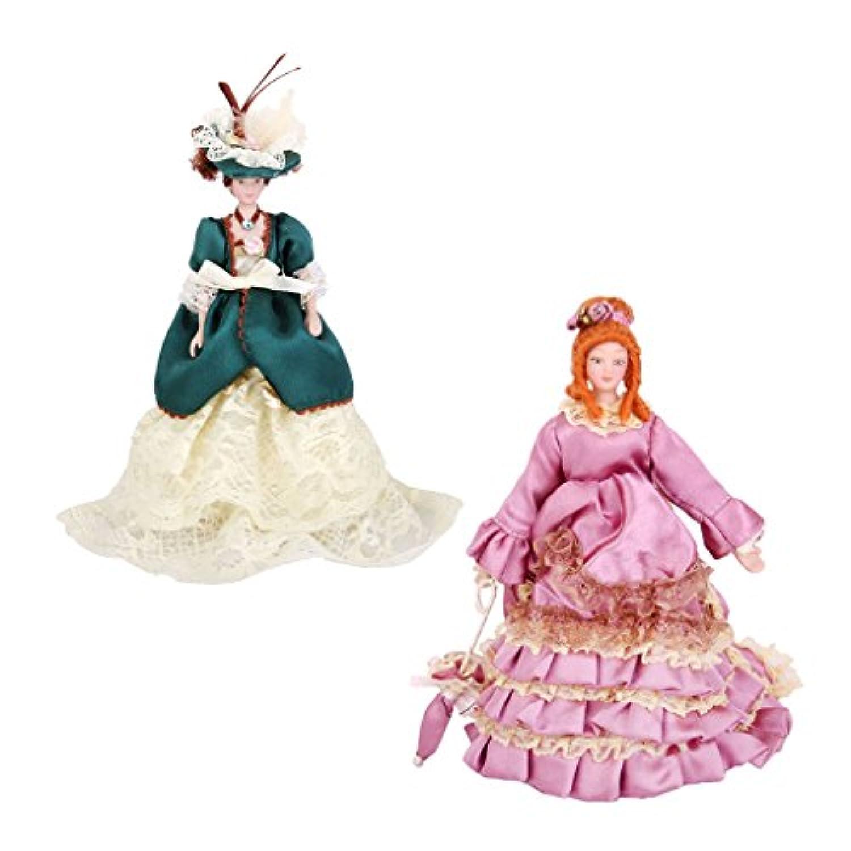 Baoblaze 2個 ドールハウス 小型 磁器人形 スタンド付き ビクトリア様式女性