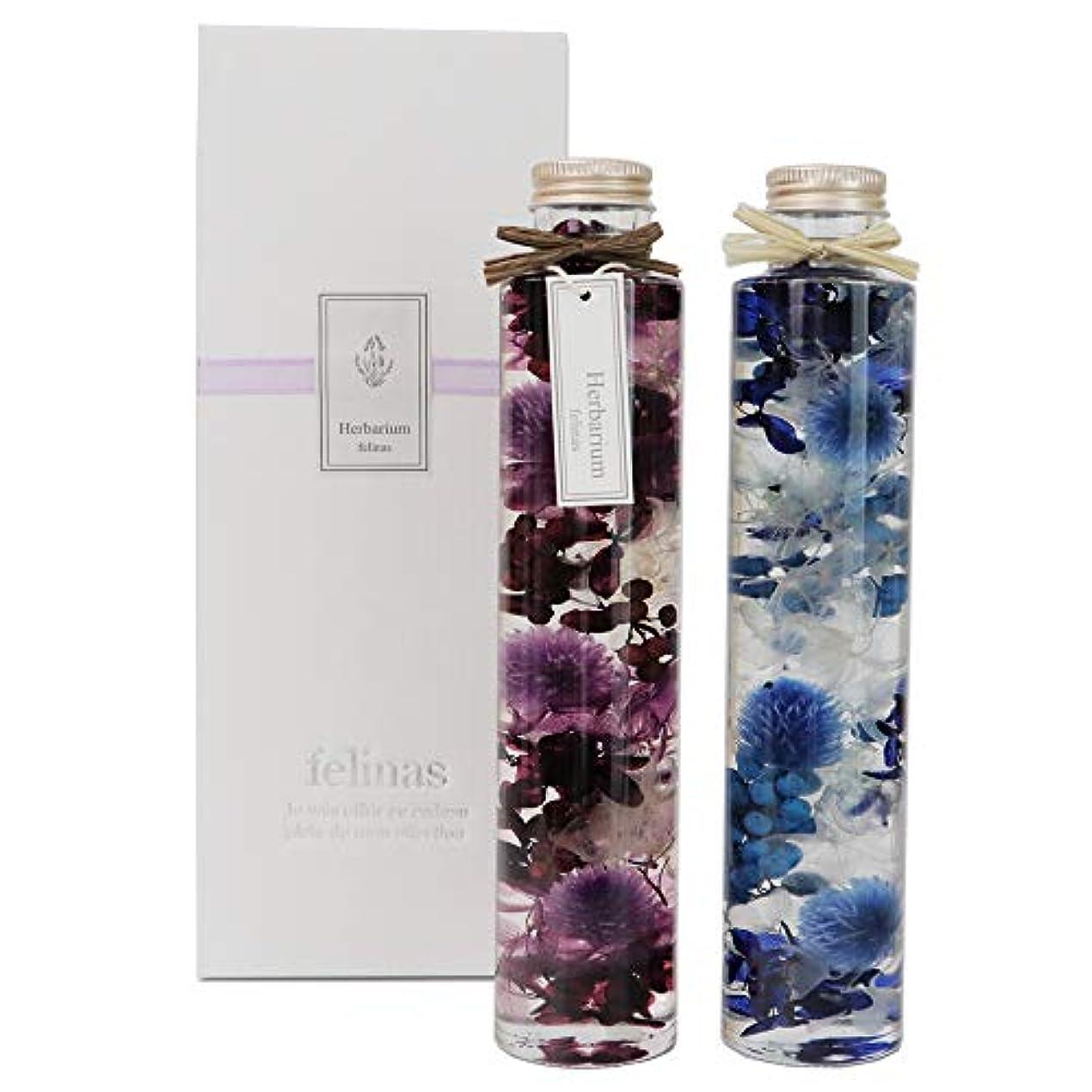 グリル広い腐食する[フェリナス] ハーバリウム 丸瓶(2本セット) パープル(紫)&ブルー(青) 父母 ギフト 贈り物 誕生日 記念日 maru-purple&blue