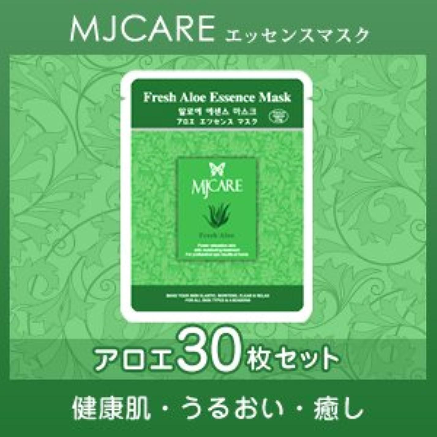 プレミアムイタリアの無意識MJCARE (エムジェイケア) エッセンスマスク ?アロエ 30セット