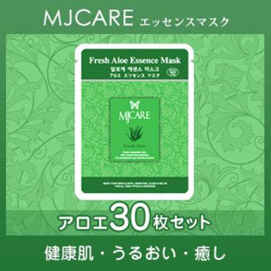 MJCARE (エムジェイケア) エッセンスマスク ?アロエ 30セット