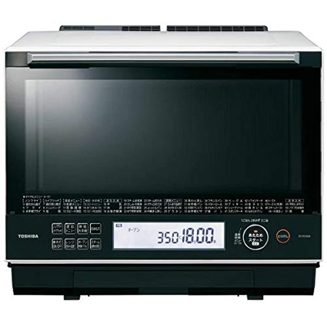 解くヘア検査TOSHIBA 過熱水蒸気オーブンレンジ 石窯ドーム 30L ER-TD5000(W)
