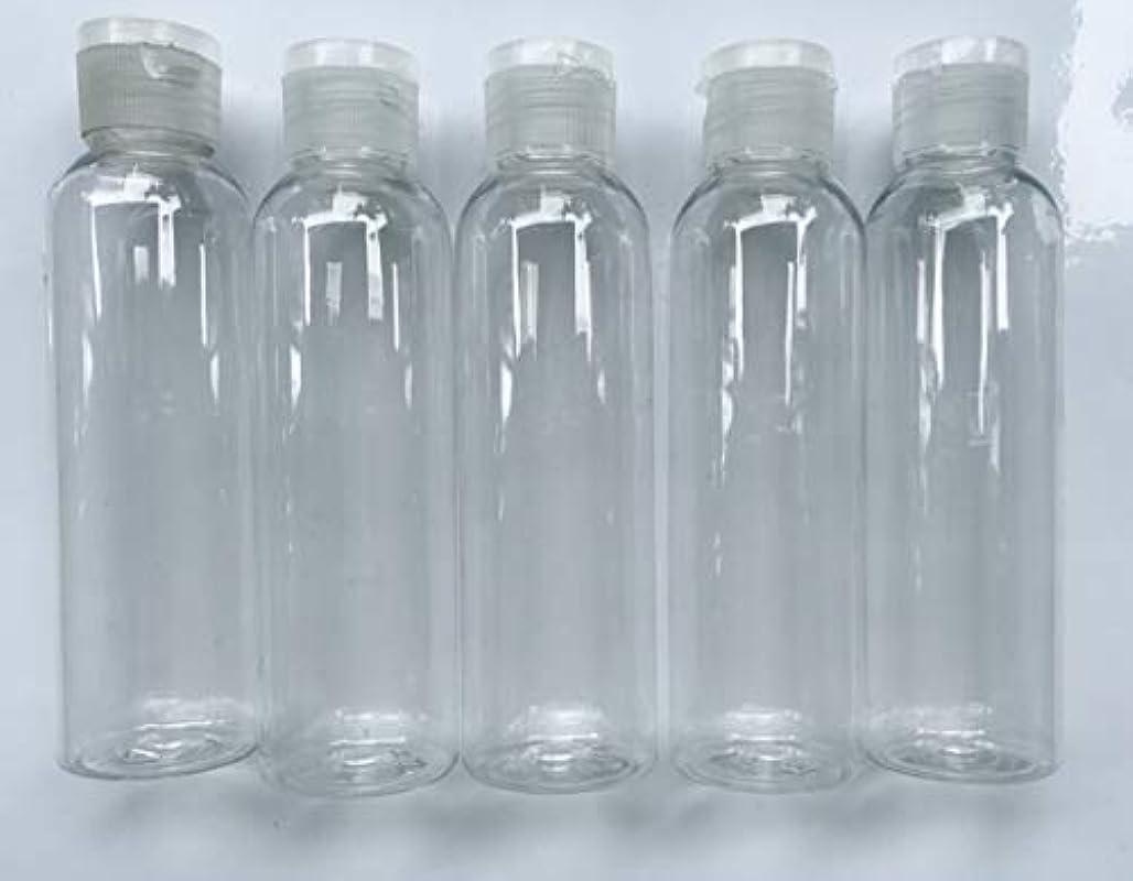 反射敬意を表する防衛旅行用 透明詰め替え容器150ml (クリア)携帯用トラベルボトル5本セット/シャンプー、化粧水、ローション、乳液などの基礎化粧品や調味料入れに