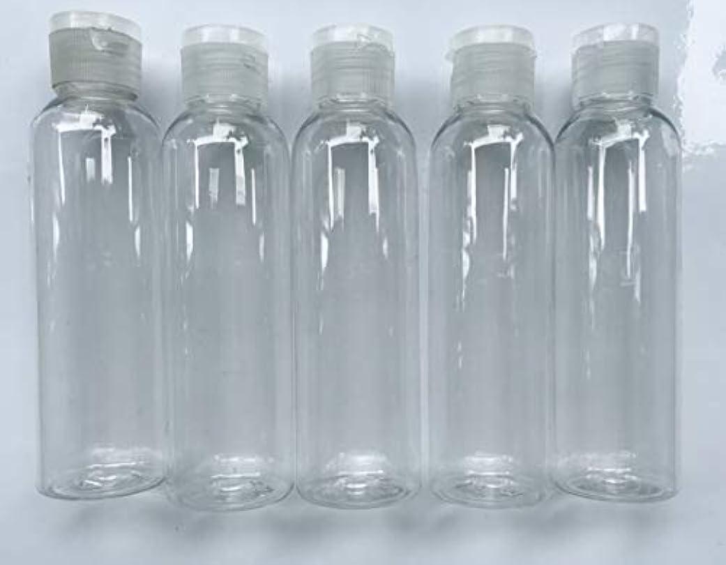 反発割る率直な旅行用 透明詰め替え容器150ml (クリア)携帯用トラベルボトル5本セット/シャンプー、化粧水、ローション、乳液などの基礎化粧品や調味料入れに