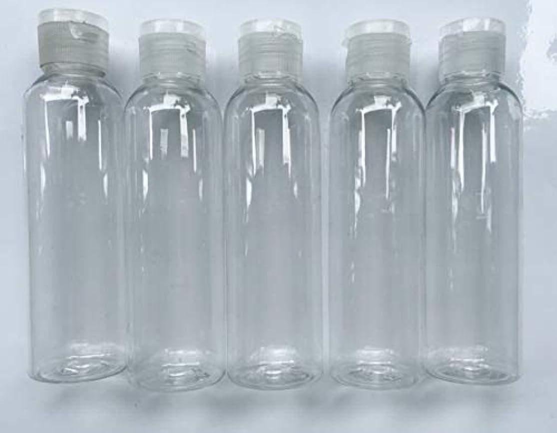 突然のトラック顕現旅行用 透明詰め替え容器150ml (クリア)携帯用トラベルボトル5本セット/シャンプー、化粧水、ローション、乳液などの基礎化粧品や調味料入れに