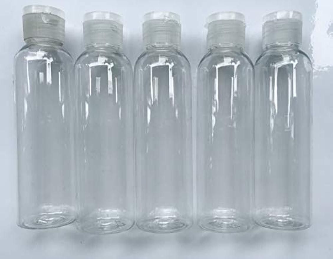 テーブルを設定する経験自分旅行用 透明詰め替え容器150ml (クリア)携帯用トラベルボトル5本セット/シャンプー、化粧水、ローション、乳液などの基礎化粧品や調味料入れに