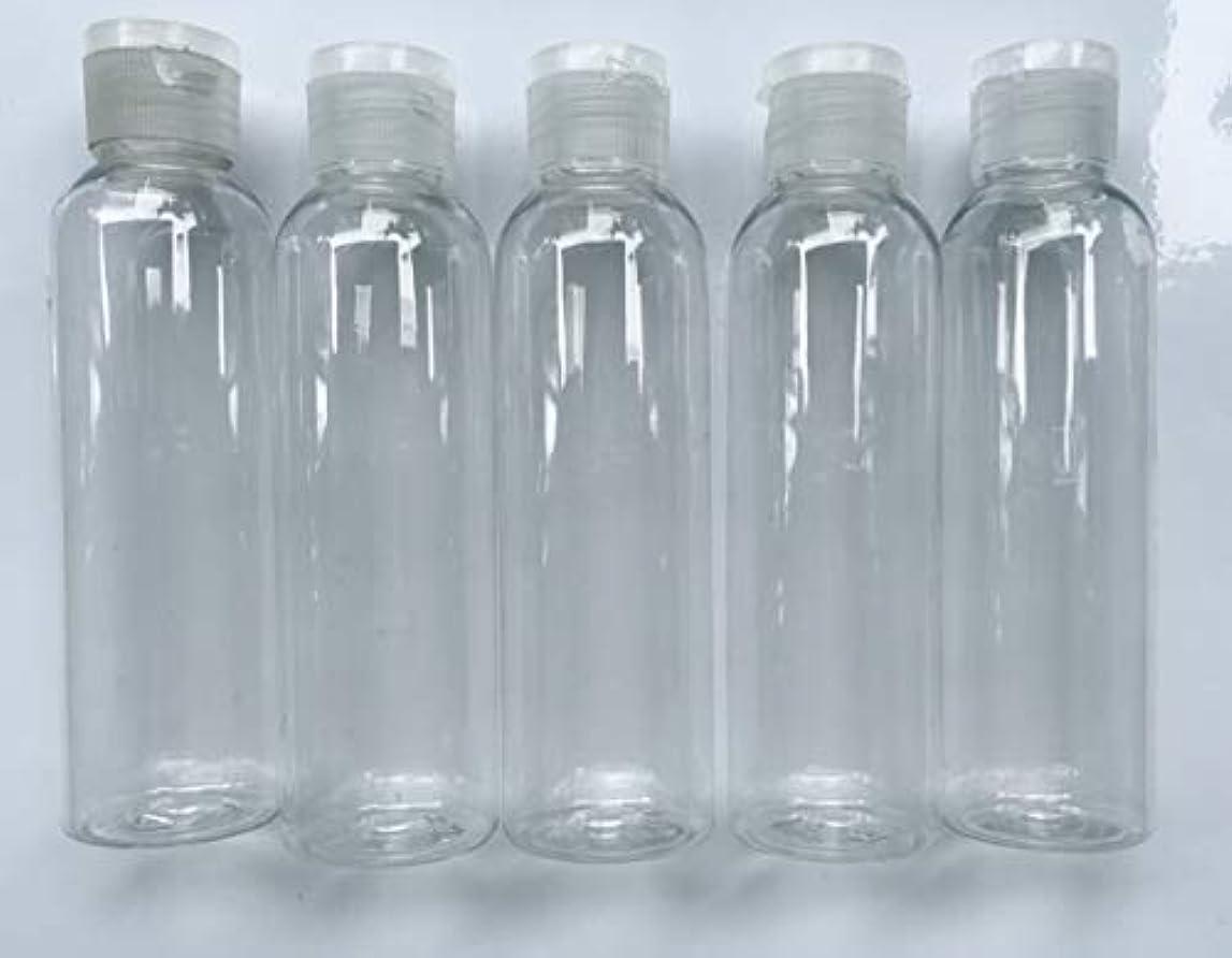 コレクションビーズ混合旅行用 透明詰め替え容器150ml (クリア)携帯用トラベルボトル5本セット/シャンプー、化粧水、ローション、乳液などの基礎化粧品や調味料入れに