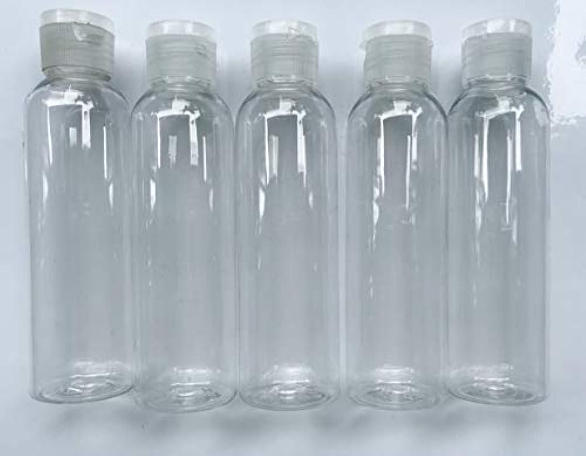 方程式賛美歌シャーロットブロンテ旅行用 透明詰め替え容器150ml (クリア)携帯用トラベルボトル5本セット/シャンプー、化粧水、ローション、乳液などの基礎化粧品や調味料入れに