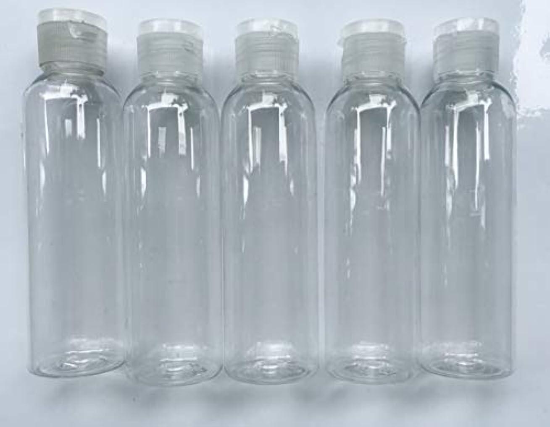 強い無駄船外旅行用 透明詰め替え容器150ml (クリア)携帯用トラベルボトル5本セット/シャンプー、化粧水、ローション、乳液などの基礎化粧品や調味料入れに