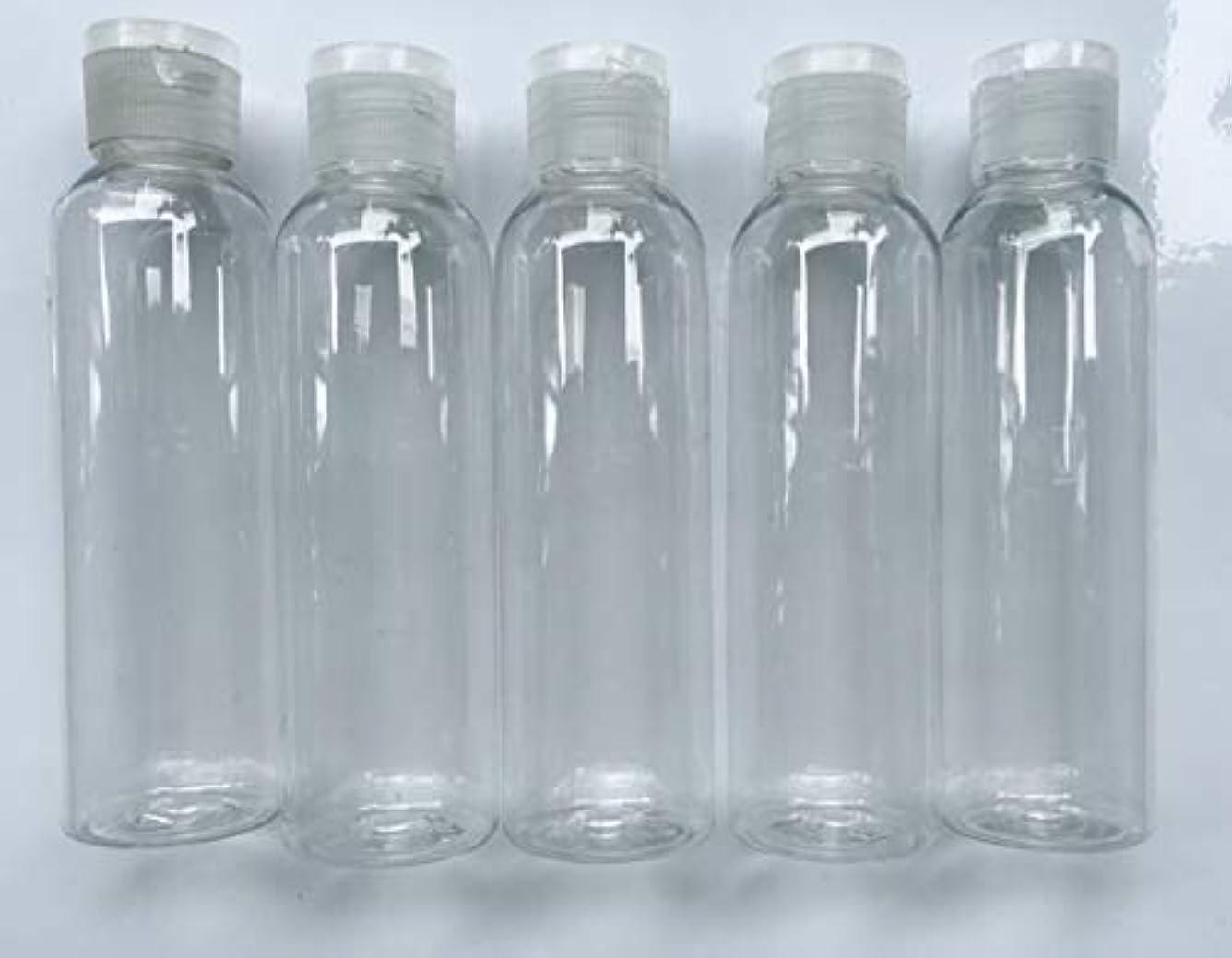コールドメッセージ入場旅行用 透明詰め替え容器150ml (クリア)携帯用トラベルボトル5本セット/シャンプー、化粧水、ローション、乳液などの基礎化粧品や調味料入れに