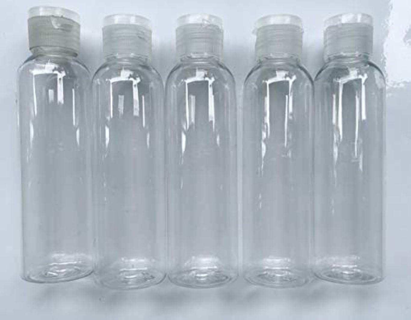 余裕がある弁護船旅行用 透明詰め替え容器150ml (クリア)携帯用トラベルボトル5本セット/シャンプー、化粧水、ローション、乳液などの基礎化粧品や調味料入れに