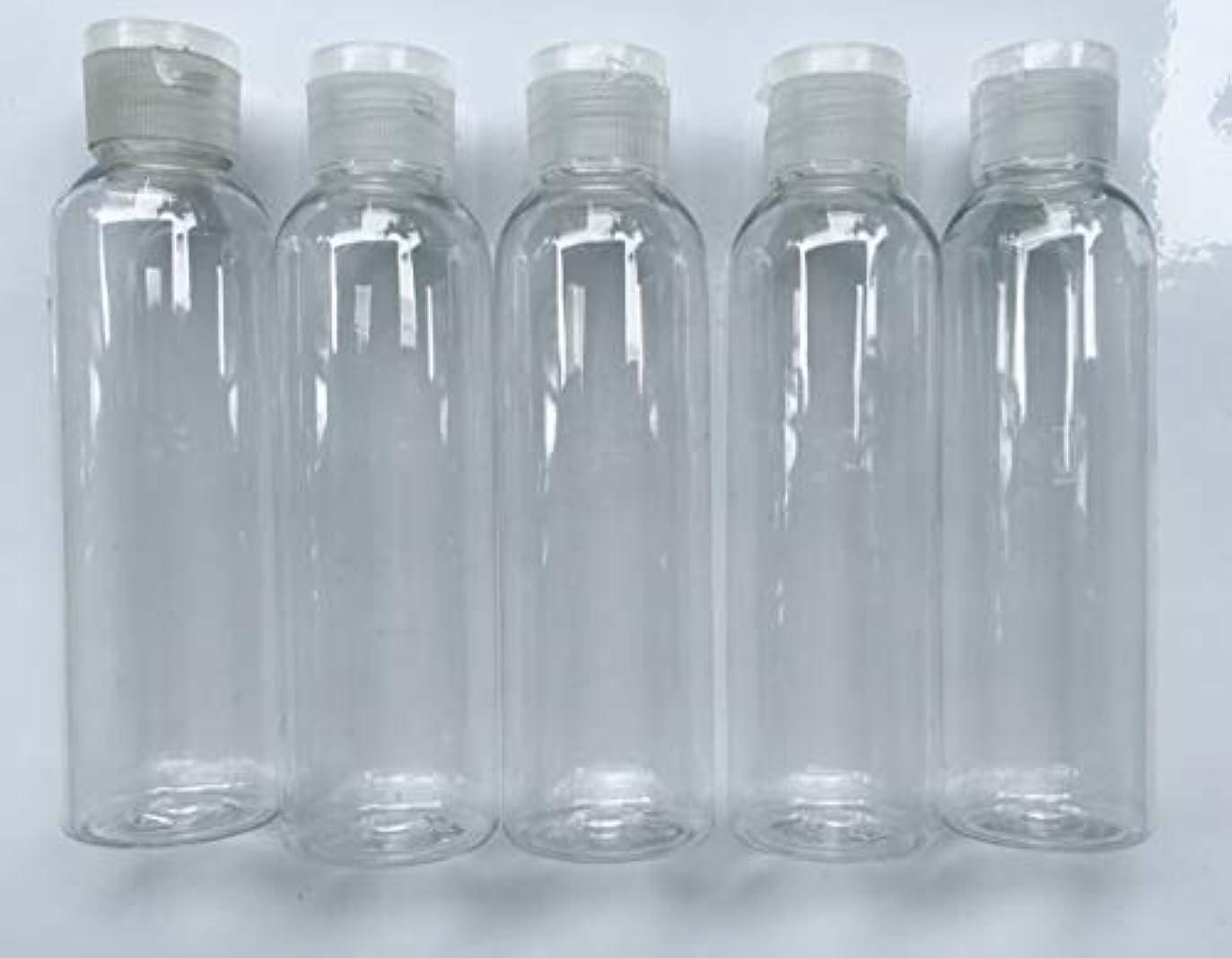 完璧な罰するエミュレーション旅行用 透明詰め替え容器150ml (クリア)携帯用トラベルボトル5本セット/シャンプー、化粧水、ローション、乳液などの基礎化粧品や調味料入れに