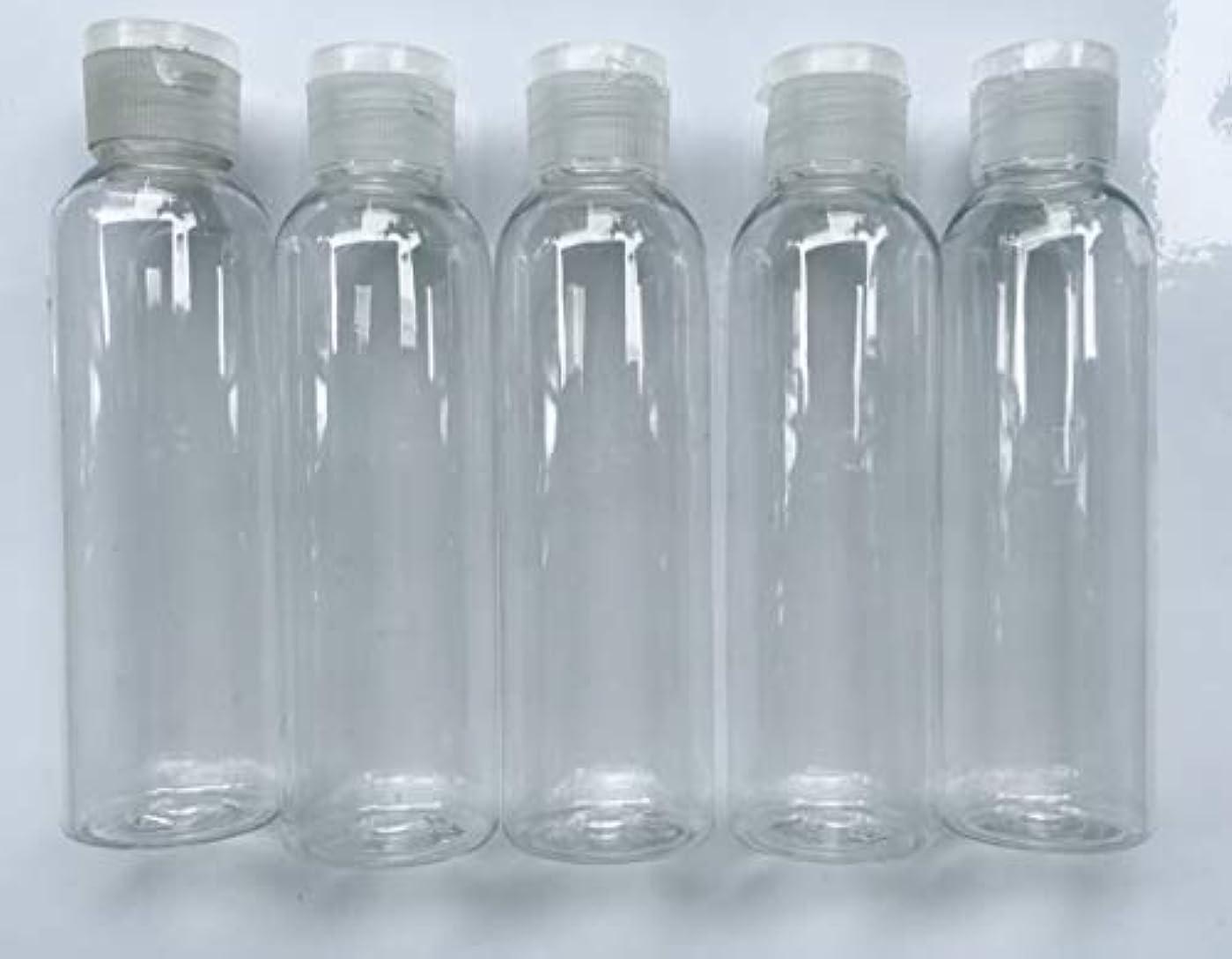 旅行用 透明詰め替え容器150ml (クリア)携帯用トラベルボトル5本セット/シャンプー、化粧水、ローション、乳液などの基礎化粧品や調味料入れに