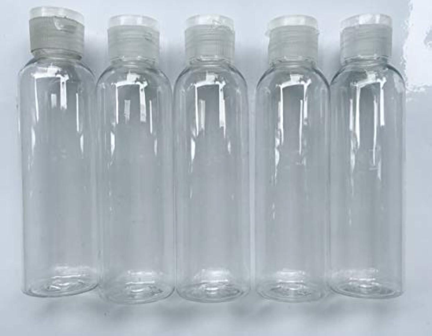 ご注意敬意を表する不規則性旅行用 透明詰め替え容器150ml (クリア)携帯用トラベルボトル5本セット/シャンプー、化粧水、ローション、乳液などの基礎化粧品や調味料入れに