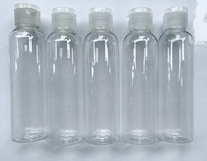眼中庭我慢する旅行用 透明詰め替え容器150ml (クリア)携帯用トラベルボトル5本セット/シャンプー、化粧水、ローション、乳液などの基礎化粧品や調味料入れに