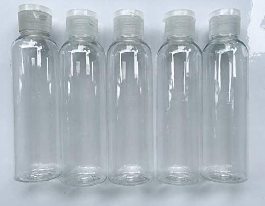 検証偏差受け入れ旅行用 透明詰め替え容器150ml (クリア)携帯用トラベルボトル5本セット/シャンプー、化粧水、ローション、乳液などの基礎化粧品や調味料入れに
