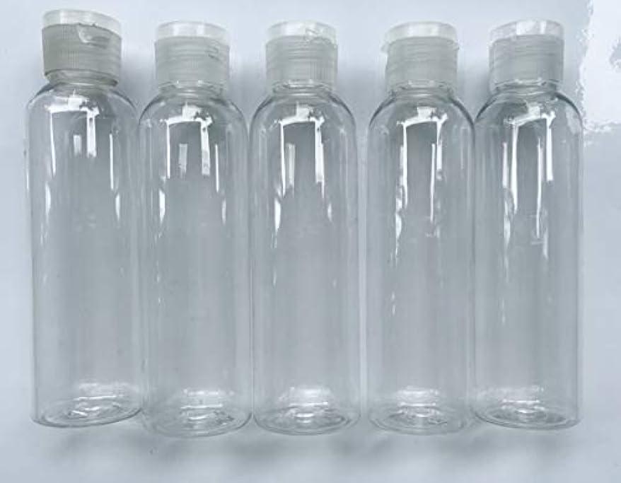 鉛先史時代の許可する旅行用 透明詰め替え容器150ml (クリア)携帯用トラベルボトル5本セット/シャンプー、化粧水、ローション、乳液などの基礎化粧品や調味料入れに