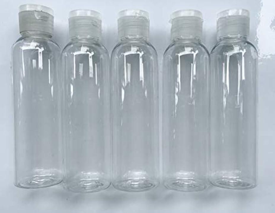 トレーニング狐ストロー旅行用 透明詰め替え容器150ml (クリア)携帯用トラベルボトル5本セット/シャンプー、化粧水、ローション、乳液などの基礎化粧品や調味料入れに