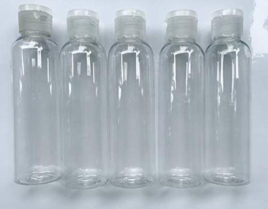 死ぬ持つスポーツ旅行用 透明詰め替え容器150ml (クリア)携帯用トラベルボトル5本セット/シャンプー、化粧水、ローション、乳液などの基礎化粧品や調味料入れに