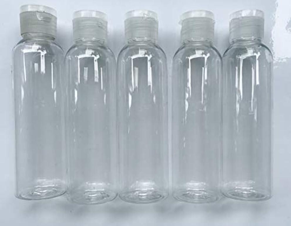 一貫したシェード平野旅行用 透明詰め替え容器150ml (クリア)携帯用トラベルボトル5本セット/シャンプー、化粧水、ローション、乳液などの基礎化粧品や調味料入れに