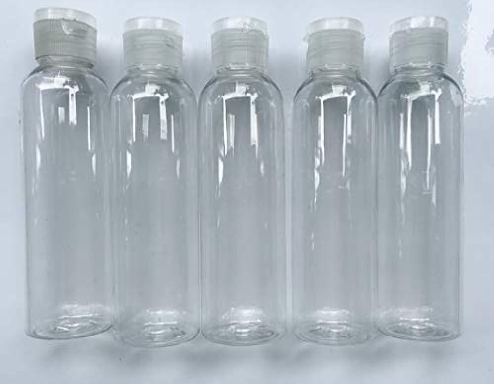 ベリフォークフォーム旅行用 透明詰め替え容器150ml (クリア)携帯用トラベルボトル5本セット/シャンプー、化粧水、ローション、乳液などの基礎化粧品や調味料入れに