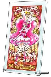 『キラキラ☆プリキュアアラモード』 キラキラ☆ルセットボード(キュアホイップ) プリティストア限定