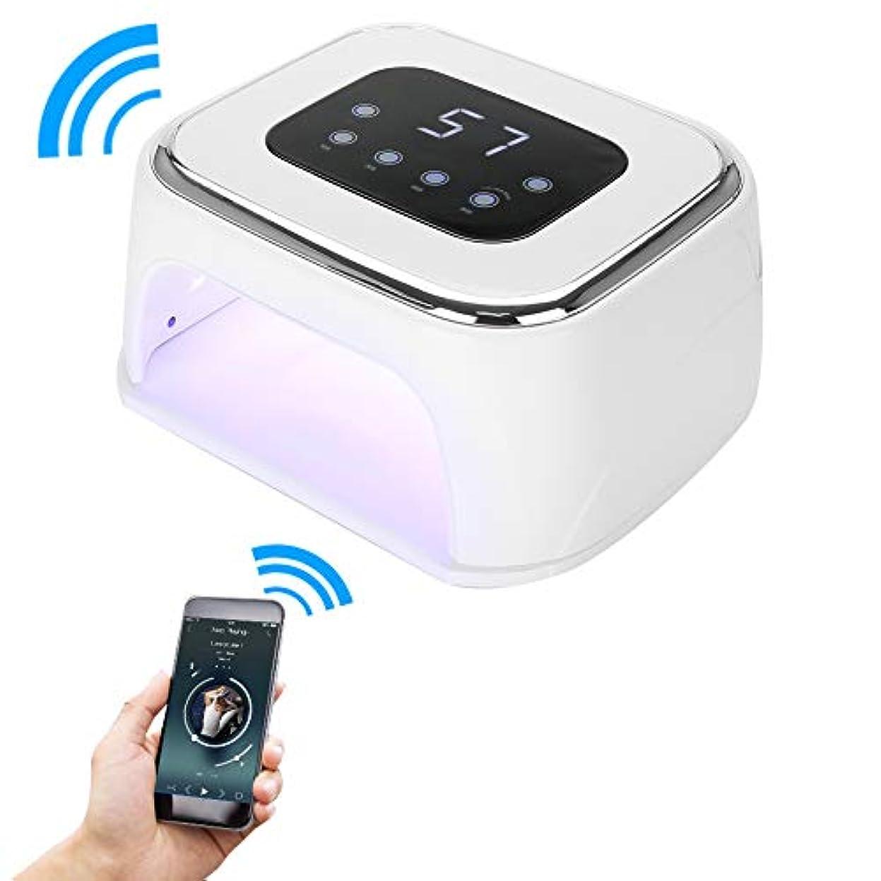イブ魅了する寝室を掃除するネイルドライヤー 84W 強力ドライヤー 42個LEDライト Bluetooth機能搭載 便利操作 内部広い&LCDディスプレイ タイマー 自動センサー