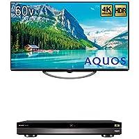 【4K放送対応セット】シャープ 4K対応液晶テレビ AQUOS 4T-C60AM1 + シャープ AQUOS ブルーレイレコーダー 4TB 3チューナー 4Kチューナー内蔵 Ultla HDブルーレイ対応 4B-C40AT3