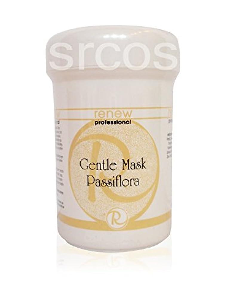 ポール受け入れ等々Renew Gentle Mask Passiflora 250ml