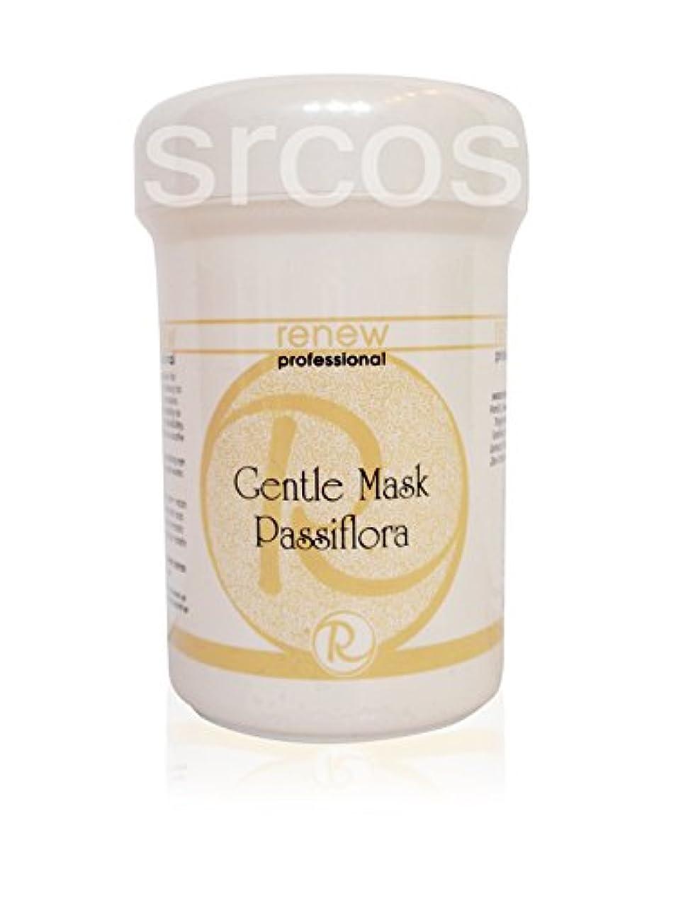宗教昼間読書をするRenew Gentle Mask Passiflora 250ml