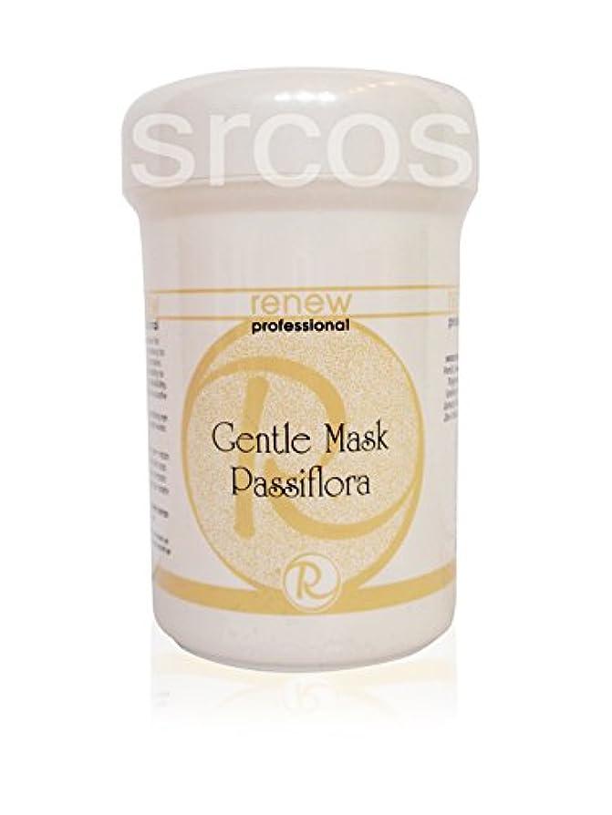 合成サイクル自由Renew Gentle Mask Passiflora 250ml