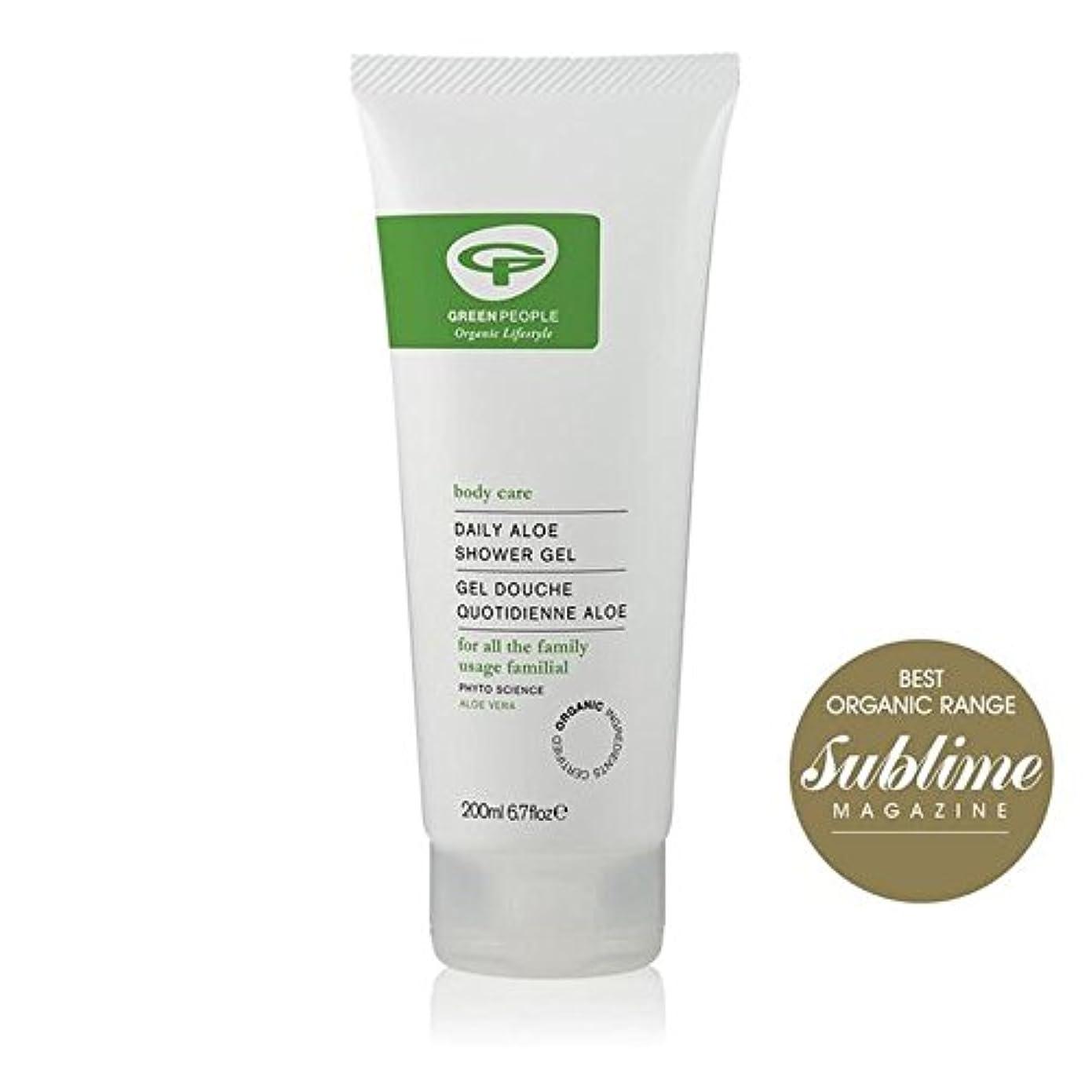 ニコチン帰する霧深い緑の人々の毎日のアロエシャワージェル200 x4 - Green People Daily Aloe Vera Shower Gel 200ml (Pack of 4) [並行輸入品]