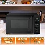 [山善] 電子レンジ 17L ターンテーブル 出力3段階切替 【西日本 60Hz専用】 ブラック ARB-207(B)6 画像