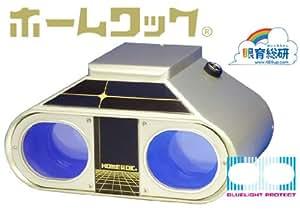 【ホームワック】自宅で楽しく取り組める新発想の視力回復ツール ブルーライト対策レンズ採用 充電式バッテリー付