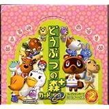 どうぶつの森+カードe シリーズ2(1パック5枚入り30パック)