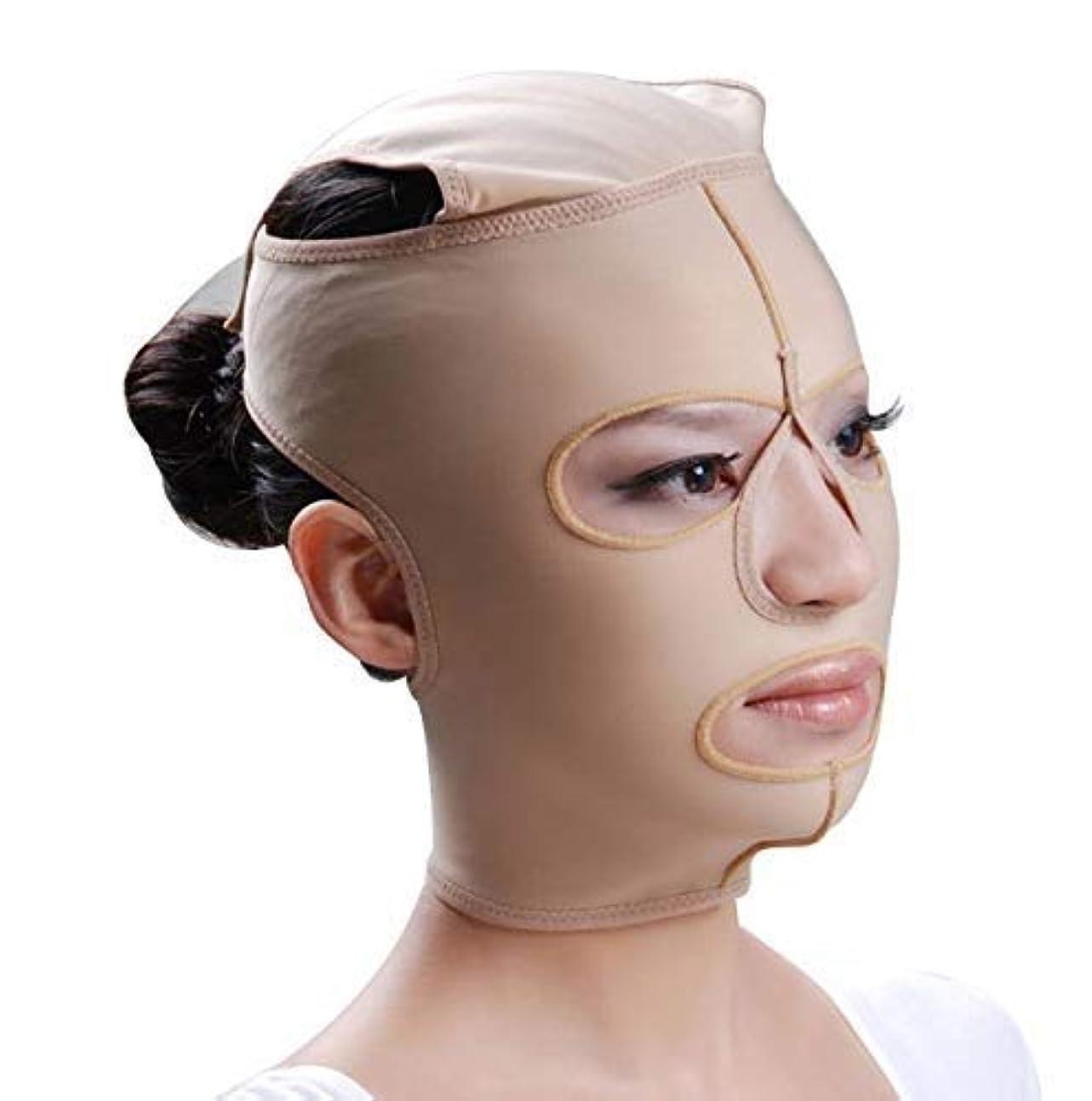 曲げるハロウィン十代の若者たちファーミングフェイスマスク、フェイシャルマスク弾性フェイスリフティングリフティングファーミングパターンマイクロフィニッシングポストモデリングコンプレッションフェイスマスク(サイズ:L)