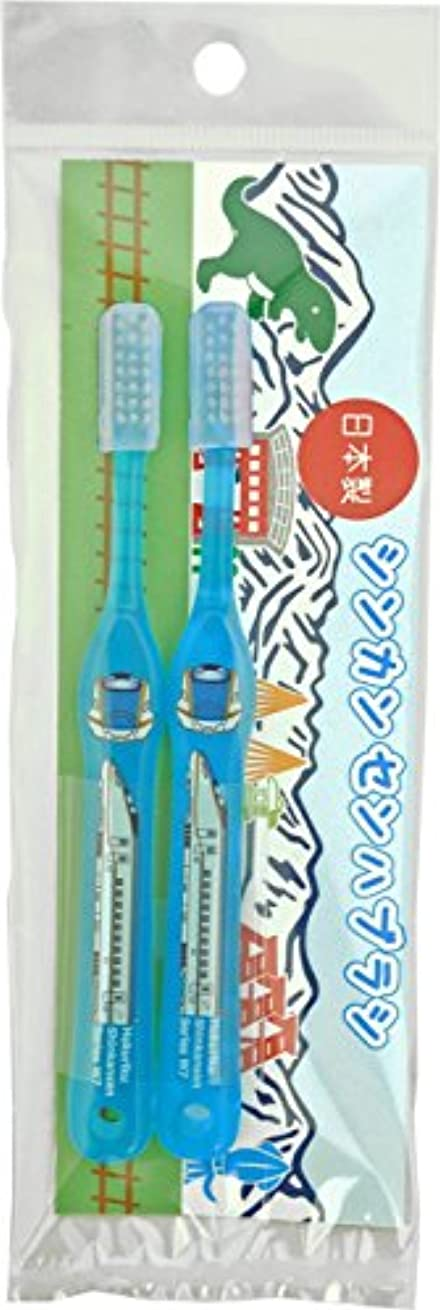 流ハンカチ国民SH-285 新幹線歯ブラシ2本セット W7系北陸新幹線