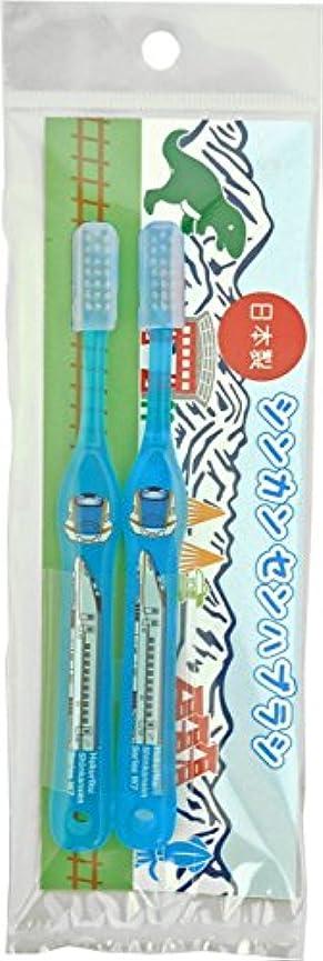 サージ逃げるクラシカルSH-285 新幹線歯ブラシ2本セット W7系北陸新幹線