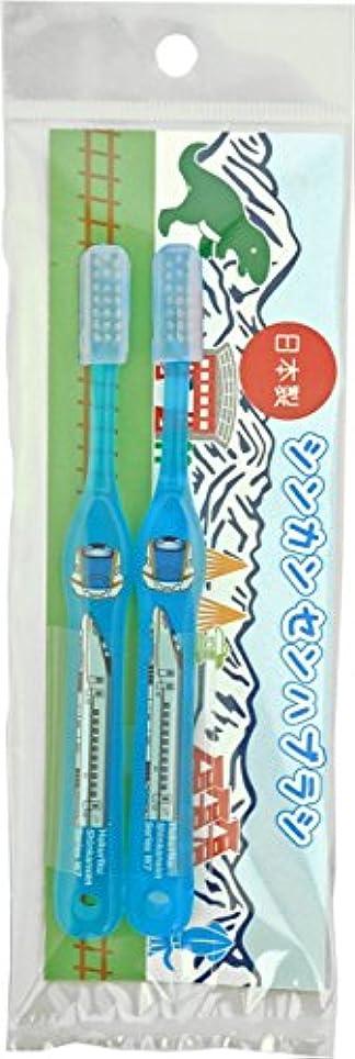 先入観組藤色SH-285 新幹線歯ブラシ2本セット W7系北陸新幹線