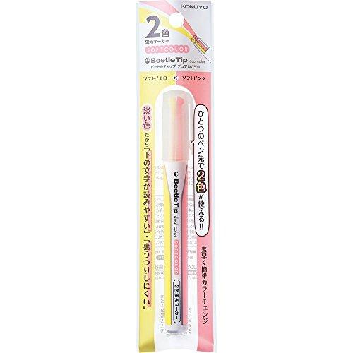 コクヨ 2色蛍光マーカーソフトカラー Y/P ビートルティップ・デュアルカラー PM-L313-1