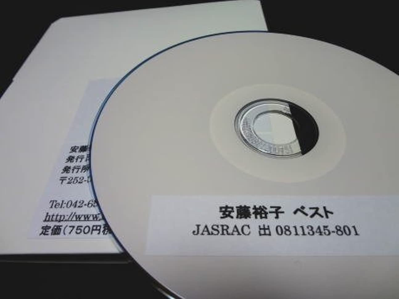 トークン栄光の餌ギターコード譜シリーズ(CD-R版)/安藤裕子 ベスト(全35曲収録)