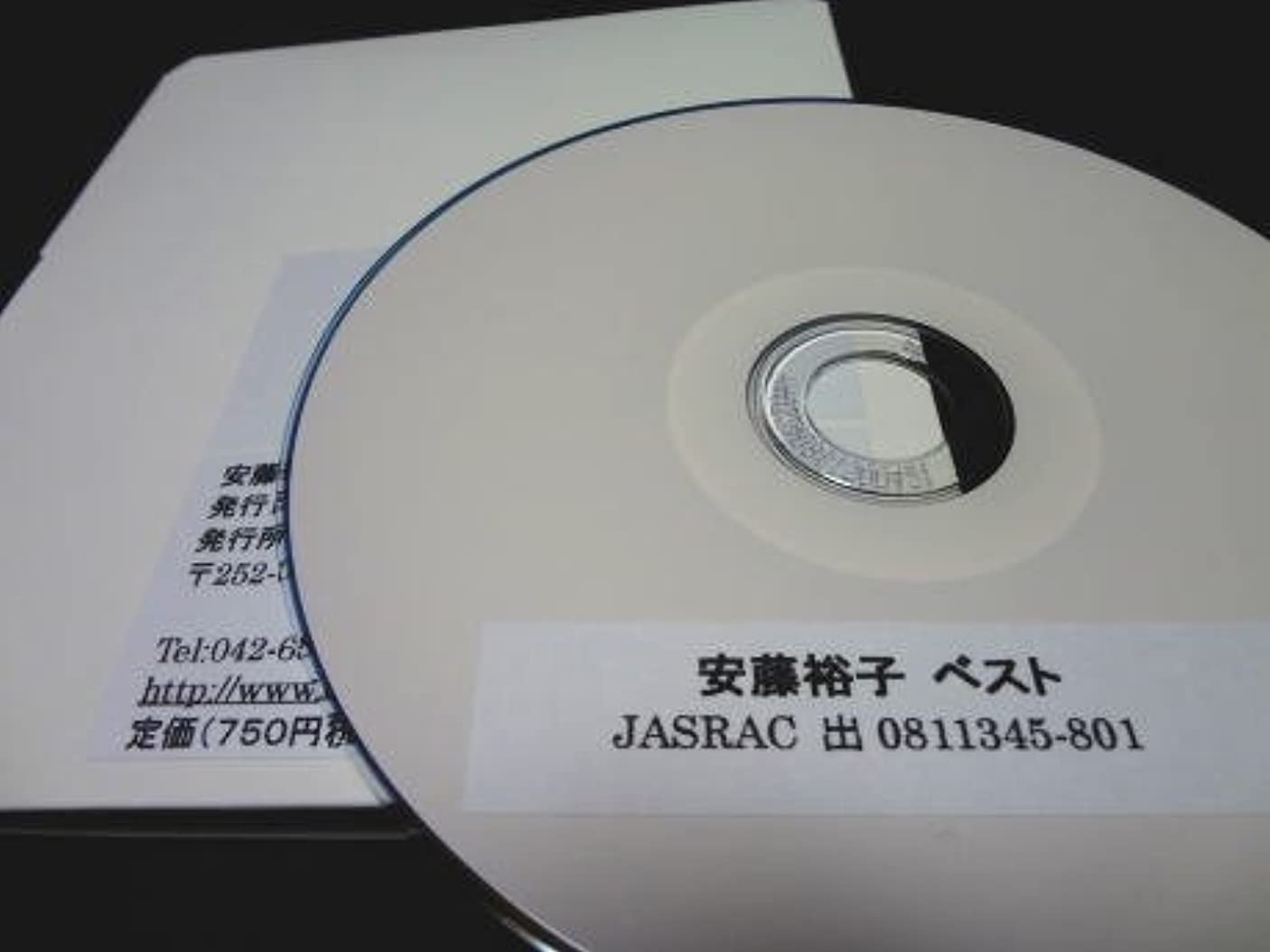 好ましい物理アルファベット順ギターコード譜シリーズ(CD-R版)/安藤裕子 ベスト(全35曲収録)